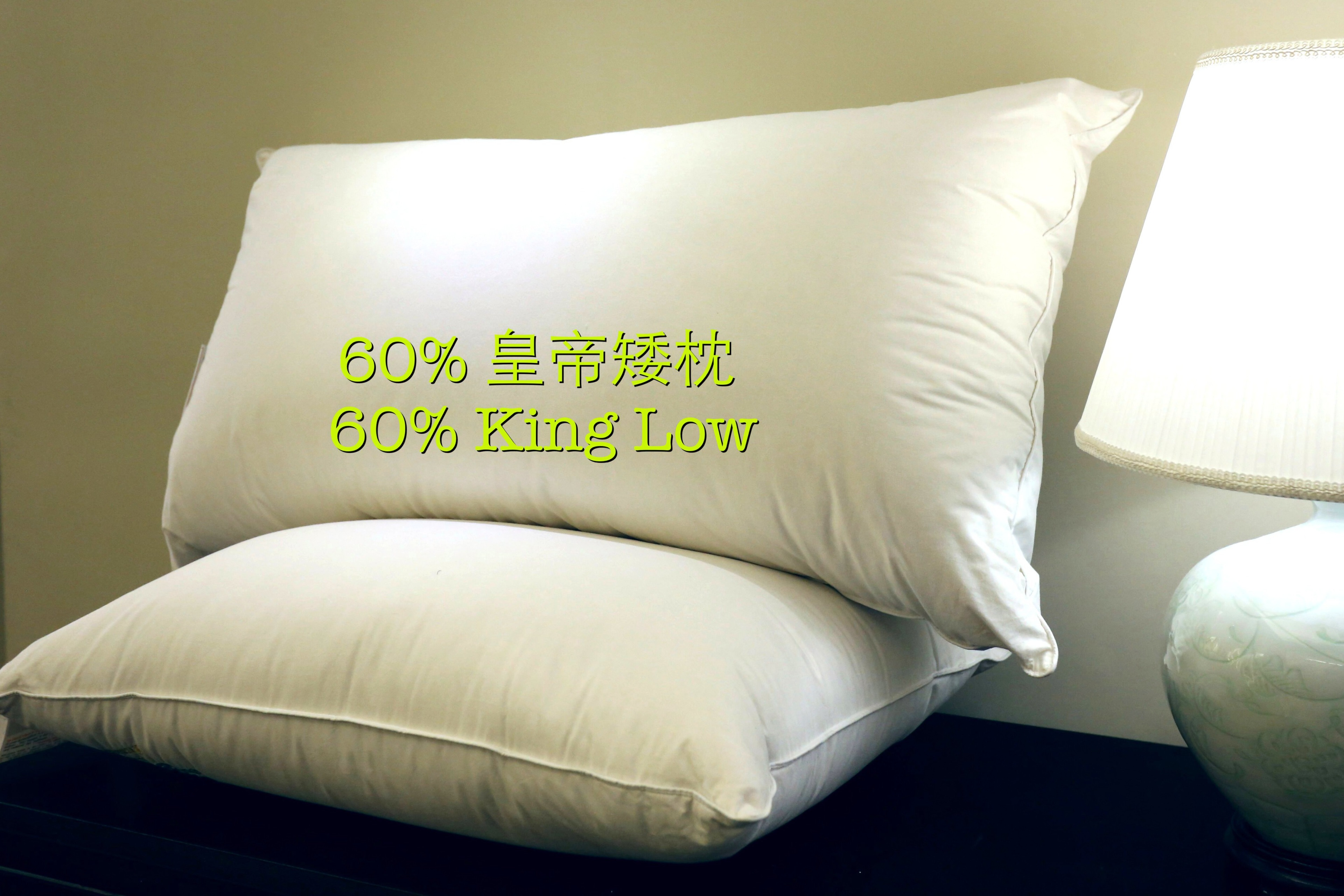 Continental King 50 Down Pillow